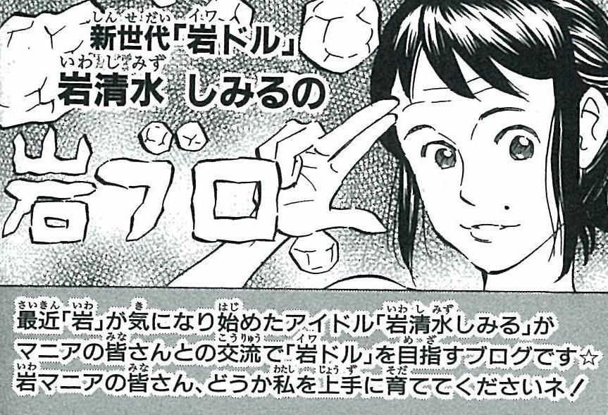 chimuri_3