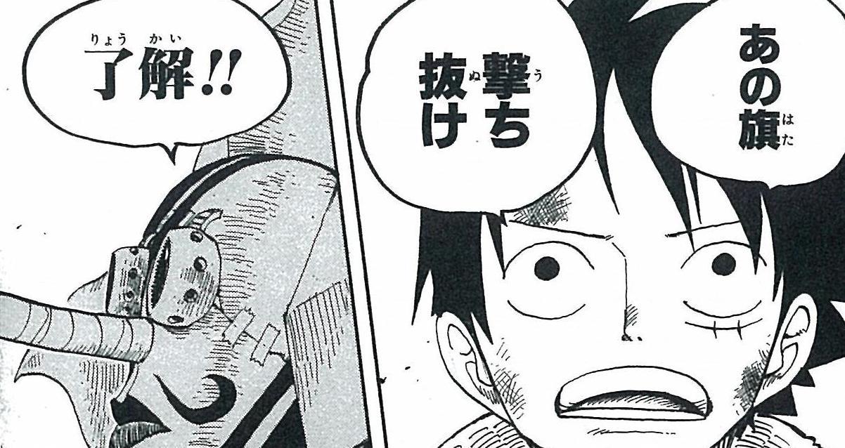 fukoku3