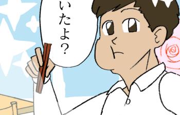 thumb_gif_14