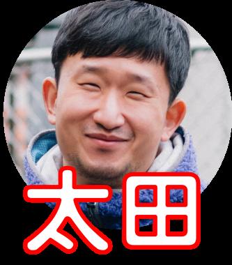太田アイコン